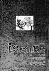 (C68) [Celluloid-Acme] Issues (Naruto) [English] [persepolis130]-(C68) [Celluloid-Acme] Issues (ナルト) [英訳] [persepolis130]