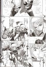 Leer dragon quest sinclair 2 hentai