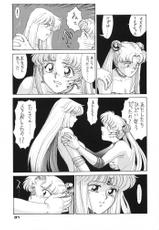Moon Child 2 [Sailor Moon]-