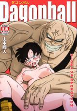 Manga rape hentai Tag: Rape