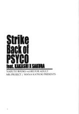 Strike back of Psyco-