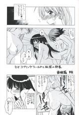 Manga Free negima hentai