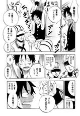 (С71)[Pink Star] Bukkake Matsuri!!! 2006 Winter (One Piece)(yaoi, uke Luffy)-(C71)「ピンクスター(浦沢かおる)」ぶっかけ祭り!! 2007 WINTER (ワンピース)