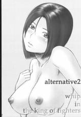 alternative2 (Samurai Shodown, King of Fighters)-