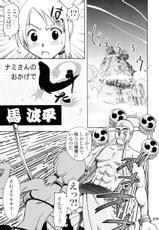 one piece hentai manga
