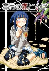 Naruto hinata hentai tentacles