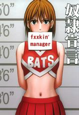 bondage forced comic lesbian Hentai