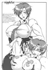 (Kyonyuukko 5) [bash-inc (BASH)] -Nipplefar- (King of Fighters)-(巨乳っ娘5) [bash-inc (BASH)] -nipplefar- (ザキングオブファイターズ)