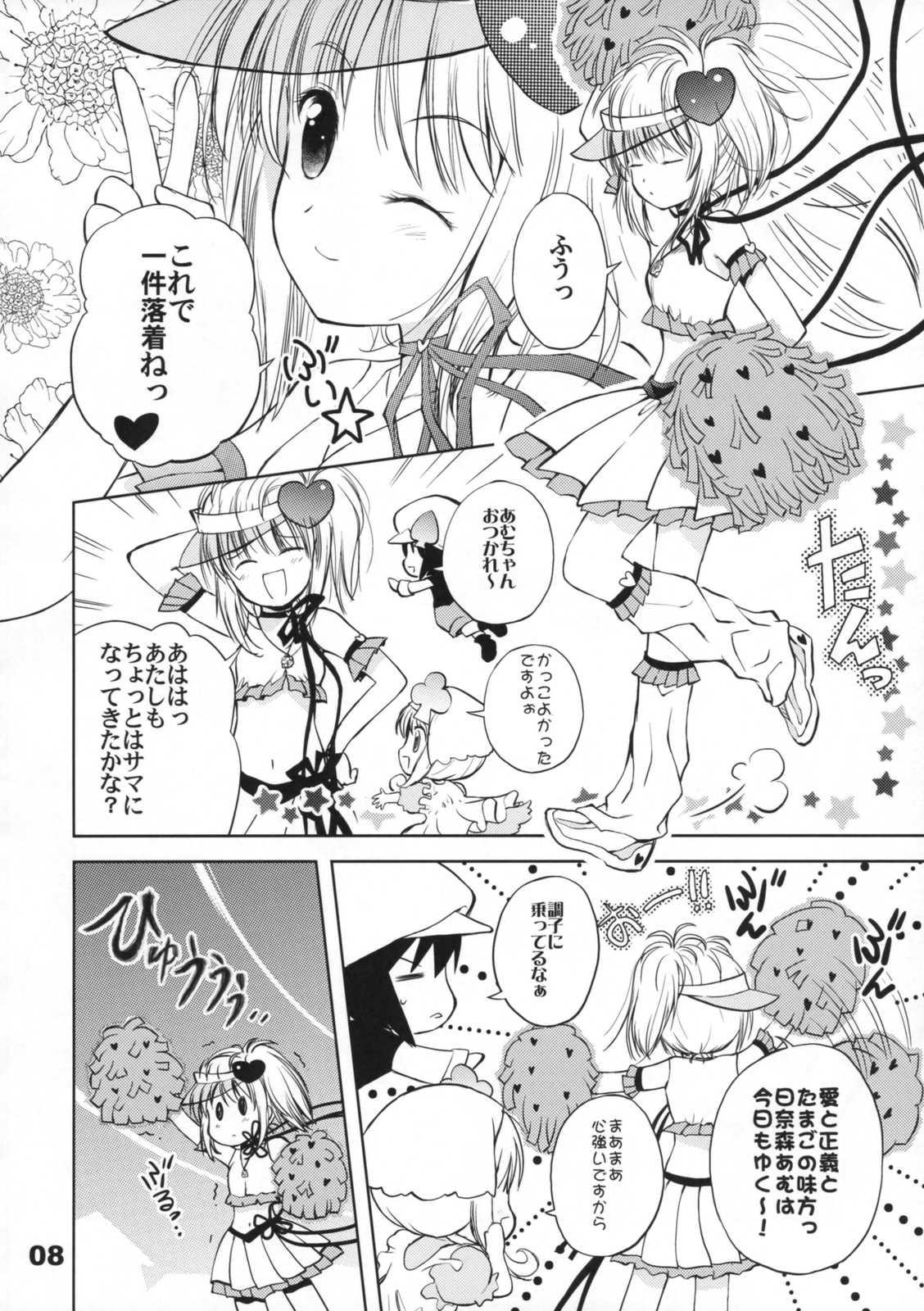 Template talkAnime and manga - Wikipedia