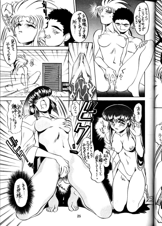 Mika porn star