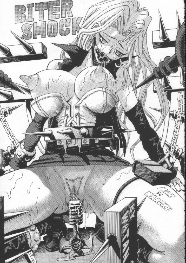 Mai Valentine Mai Kujaku – Yu-Gi-Oh! Hentai Image