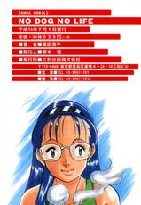 bestiality, glasses, meganekko, big breasts, kurita yugo, group, anthology, dog, shotacon, yugo kurita