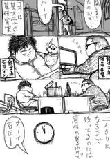 bbw hentai shota