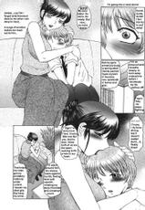 Femboy School ENG (incest)-