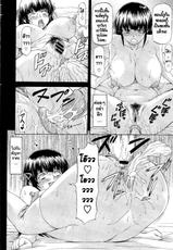 nagare ippon, thai, netorare, big breasts, translated, velvet kiss