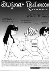 extreme hentai manga
