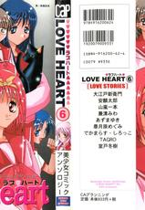 Colorful heart hentai apologise, but