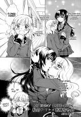 Bdsm manga hentai Anime Hentai