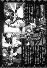 Ma ga Ochiru Yoru Anthology 1-