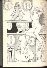 [Konodonto] Slave Warrior Maya Vol 2-