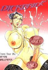 My Slutty Maid With Carpri Cavani