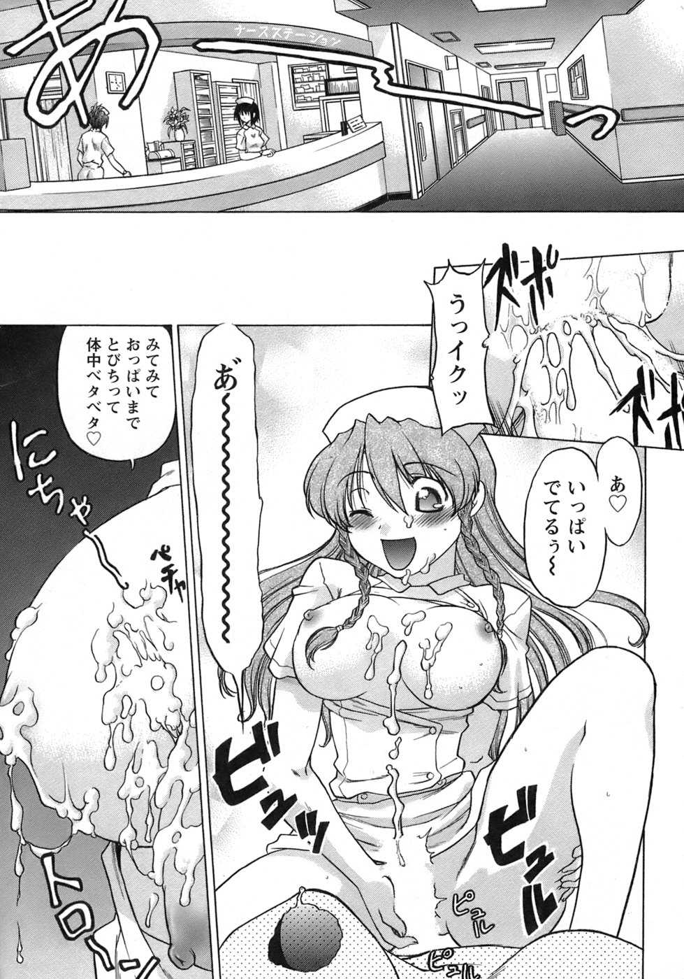 Kore goddess pregnant