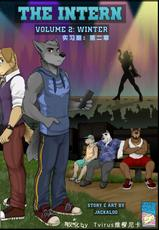 [Jackaloo] The Internship - Volumen 2 (Furry) (Chinese)【尼卡汉化】-